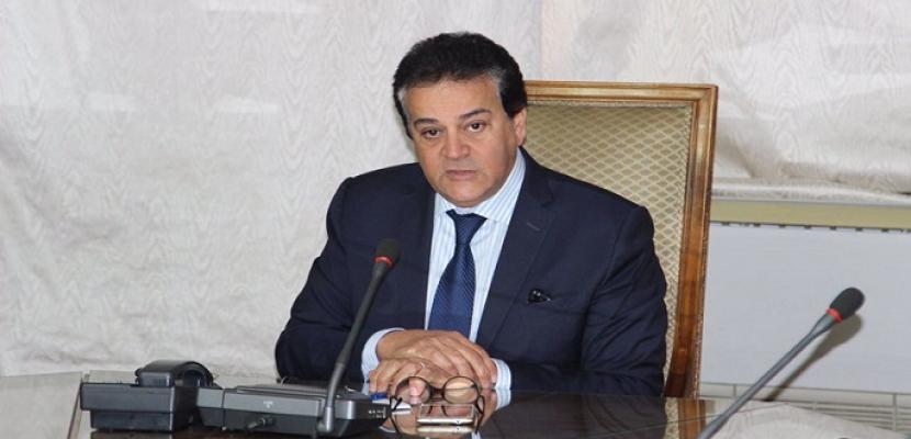 وزير التعليم العالي: تطوير المناهج الدراسية وفقا لمتطلبات رؤية مصر 2030