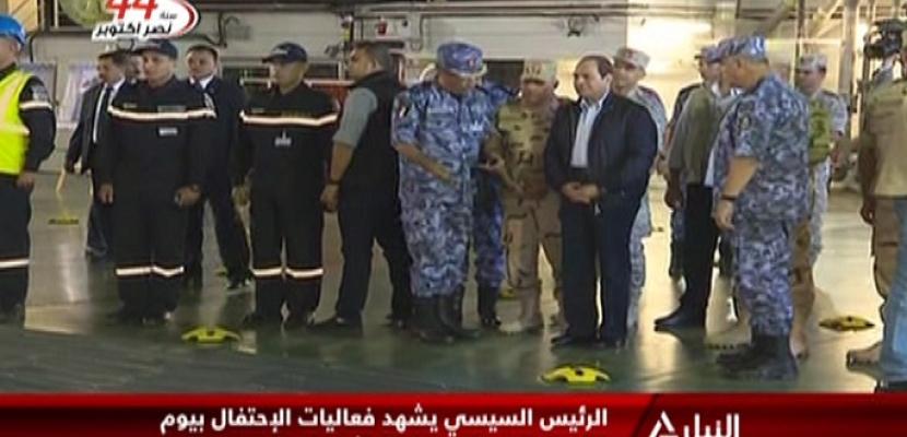 الرئيس السيسي يشهد فعاليات الإحتفال بيوم القوات البحرية بمحافظة الأسكندرية