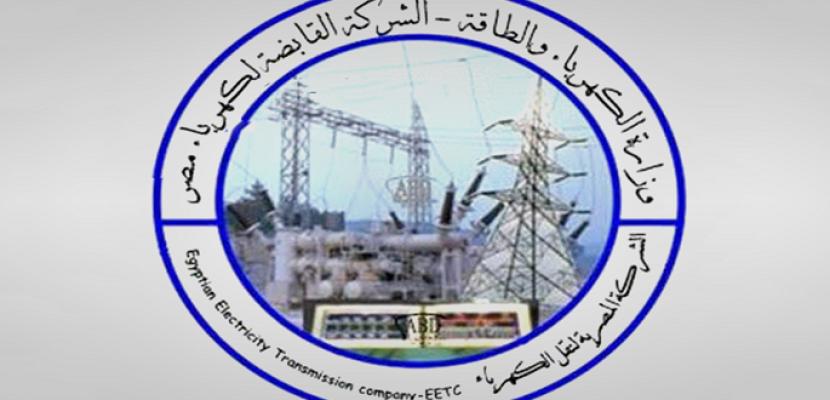 نتيجة بحث الصور عن الشركة القابضة لكهرباء مصر