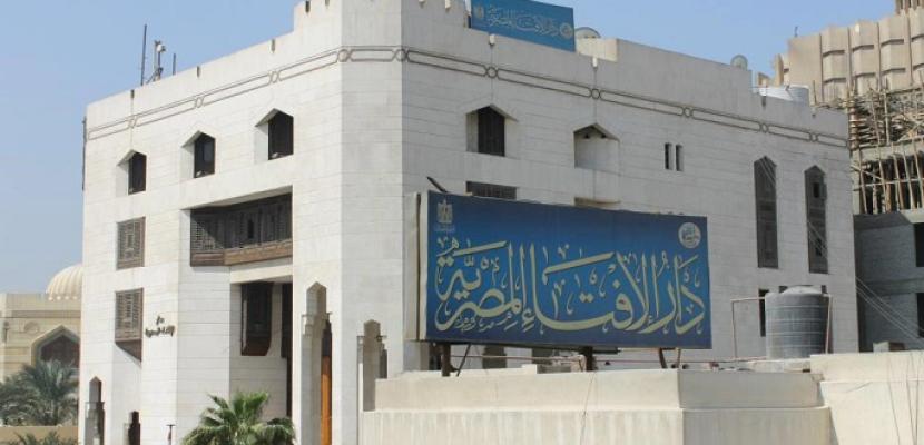 مرصد الإفتاء يحذر من مغبة نقل السفارة الأمريكية للقدس