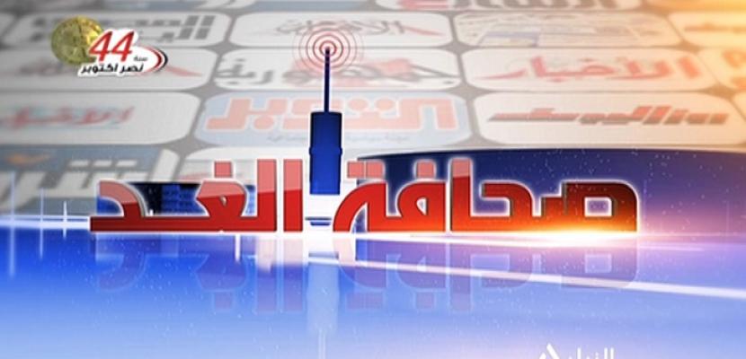 صحافة الغد 17-5-2018| ا/اكرم عبدالرحيم الكاتب الصحفي بالمصري اليوم
