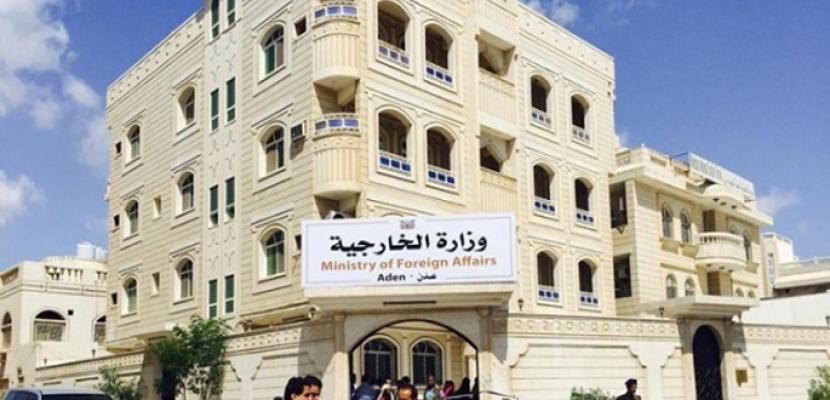اليمن يدين هجوم الواحات الإرهابي