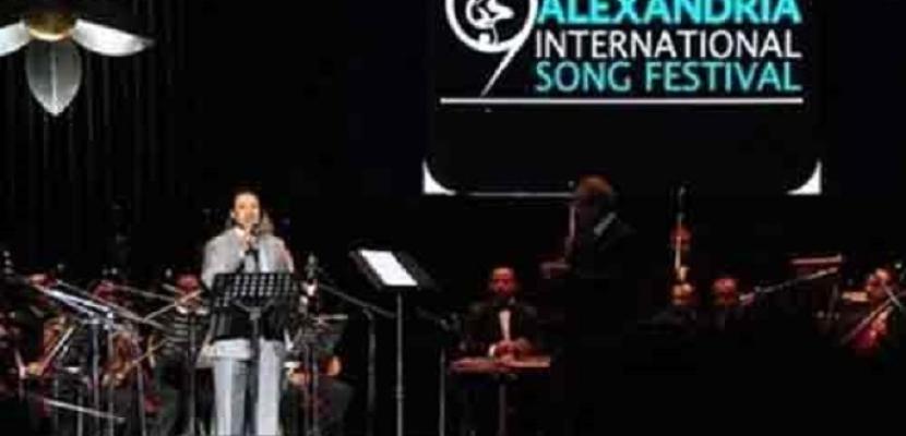 اختتام مهرجان الإسكندرية الدولي للأغنية