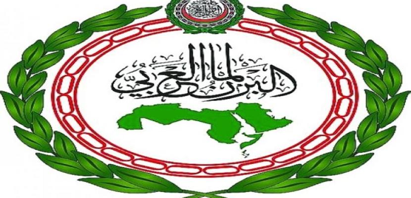 أعمال الجلسة العامة الثالثة للبرلمان العربي في إطار دور الانعقاد الثاني