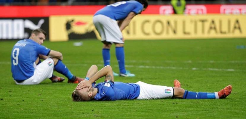 إيطاليا تفشل فى التأهل للمونديال لأول مرة منذ 60 عاماً