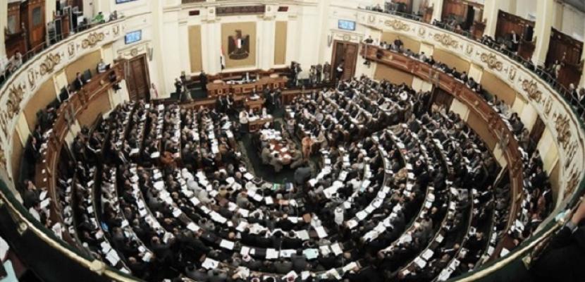 مجلس النواب يوافق مبدئياً على مشروع قانون التصرف فى أموال الجماعات الإرهابية