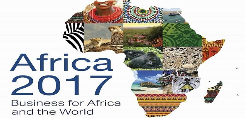مدينة السلام تستضيف منتدى الاستثمار والأعمال فى افريقيا والعالم 2017