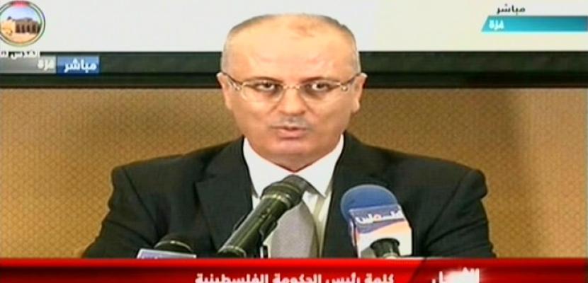 كلمة رئيس الحكومة الفلسطينية