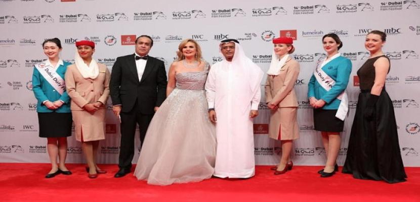 """انطلاق الدورة 14 لمهرجان دبي السينمائي تحت شعار """"السينما تأتيك"""""""