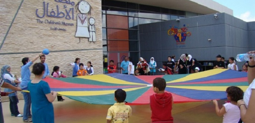 """متحف الطفل يطلق برنامج """"الخيال والواقع الافتراضي للأطفال"""""""