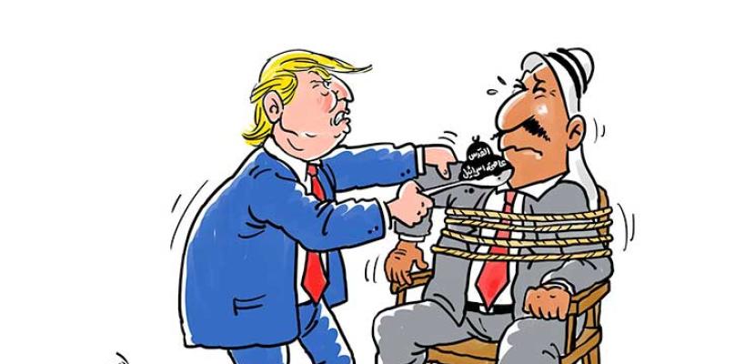 ترامب والعرب