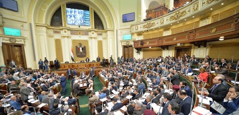 """مجلس النواب يوافق نهائيا على مشروع قانون """"الرقابة على الأسواق والأدوات المالية غير المصرفية"""""""