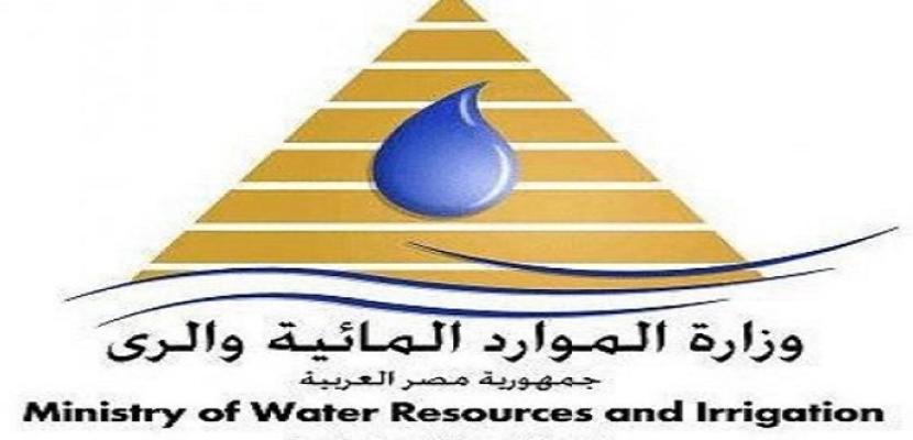 """وزارة الري تنظم غدًا احتفالية قومية للمياه تحت شعار """"هنحافظ عليها"""""""