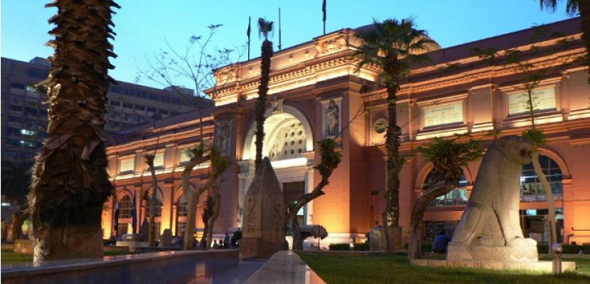 المتحف المصري يعلن فعاليات النشاط الثقافي خلال مارس