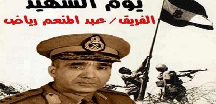 """مصر تحتفل اليوم بذكرى """"يوم الشهيد"""""""