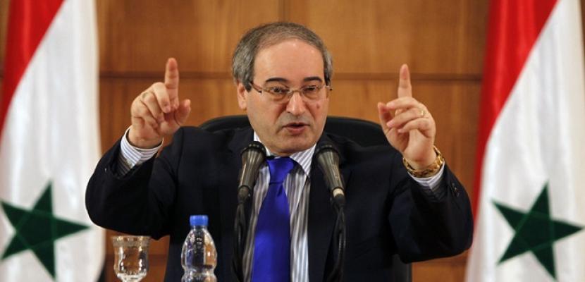 """الخارجية السورية: مستعدون للتعاون مع وفد منظمة """"حظر الأسلحة الكيميائية"""""""