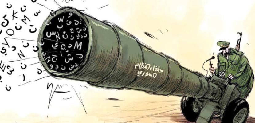 سوريا ..