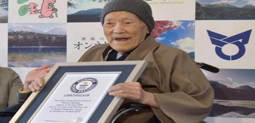 635995c9838f8 أكبر الرجال سنا في العالم.. ياباني يبلغ من العمر 112 عاما