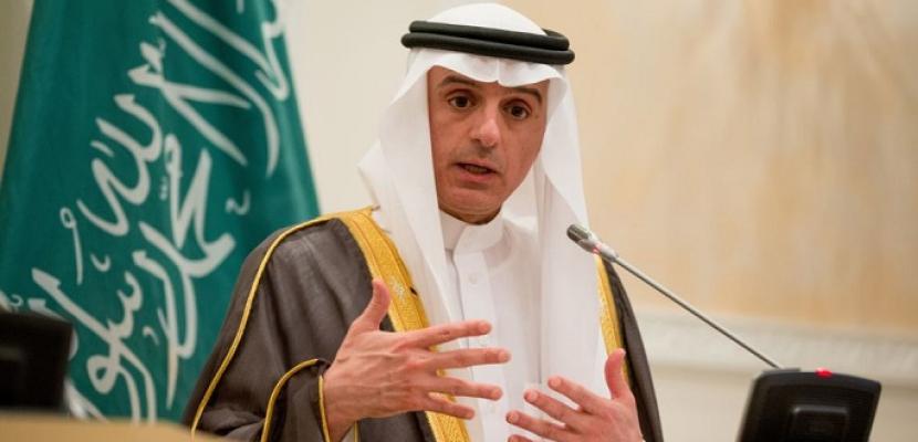 وزير الخارجية السعودى: العالم لن يسمح لإيران بامتلاك سلاح نووى
