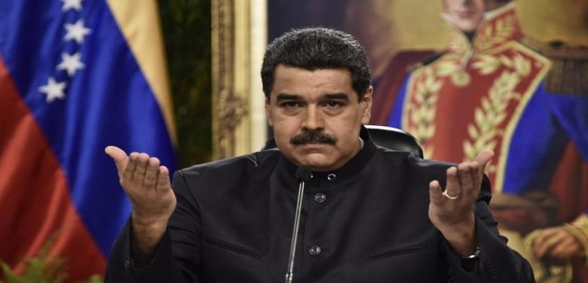 مادورو: سفينة عسكرية أمريكية دخلت المياه الإقليمية لفنزويلا وتم التعامل معها