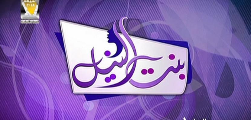بنت النيل 14-3-2019   ماجدة عبدالبديع – امينة المراة بالاتحاد النسائي