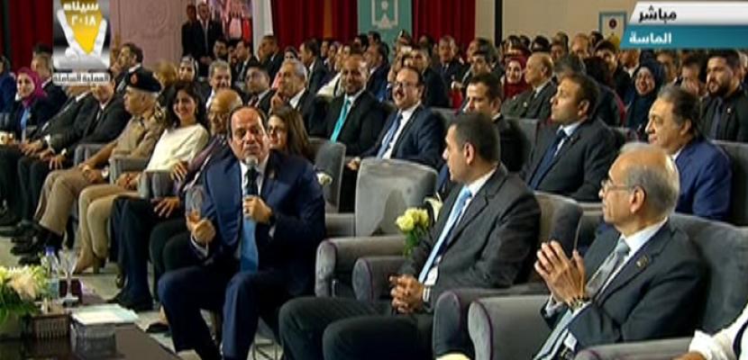 كلمة الرئيس السيسي خلال جلسة رؤية شبابية للدولة المصرية للأربع سنوات القادمة