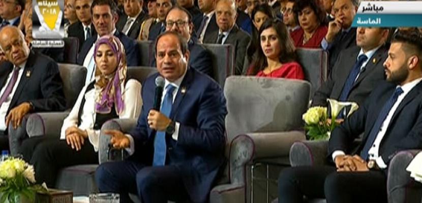 """انطلاق جلسة """"رؤية شبابية للدولة المصرية للأربع سنوات القادمة"""" بمشاركة الرئيس السيسي"""