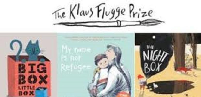 """جائزة """"كلاوس فلوغ """" لرسامى الكتب تعلن القائمة القصيرة لـ2018"""