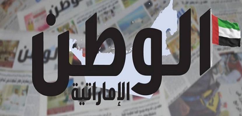 الوطن الإماراتية تحذر من خطر دعوات التعامل مع القضية الفلسطينية وفق حقائق عام 2019