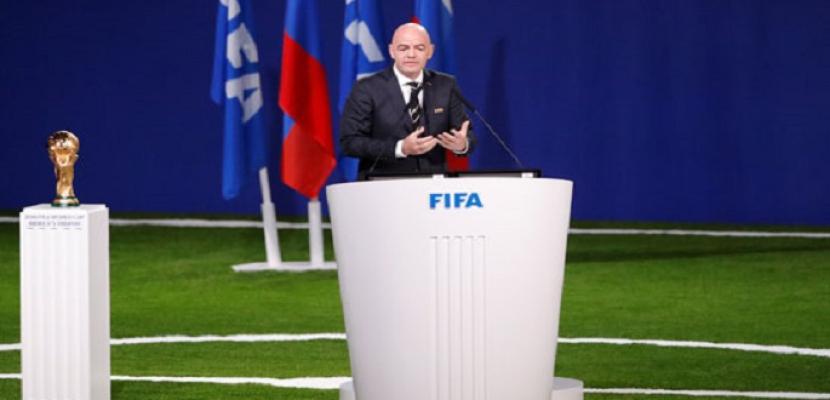 رسميا.. المغرب يفشل في تحقيق حلم استضافة مونديال 2026