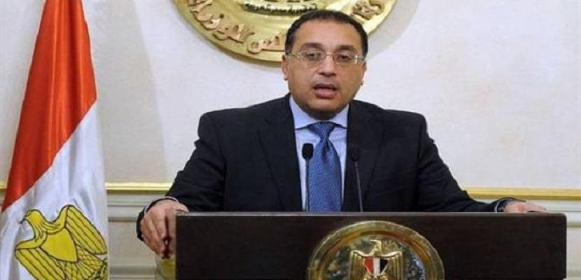 جيهان صالح مستشارا اقتصاديا لرئيس مجلس الوزراء