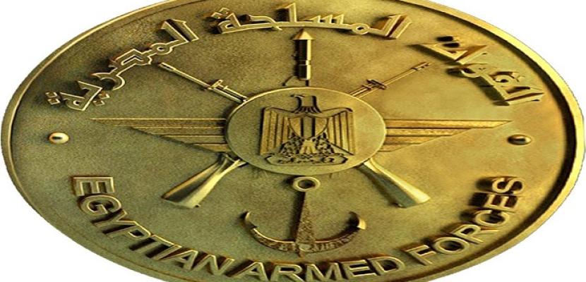 القوات المسلحة تهنئ الرئيس السيسي بمناسبة عيد الفطر المبارك