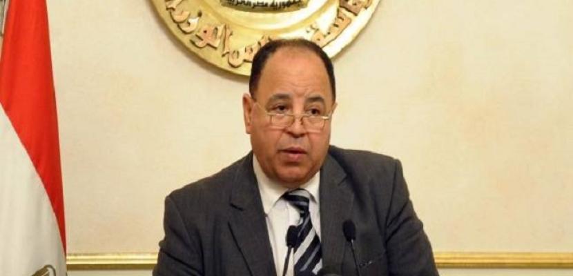 """مؤسسة فيتش ترفع التصنيف الائتماني لمصر إلي B+ و """"نظرة مستقبلية مستقرة"""