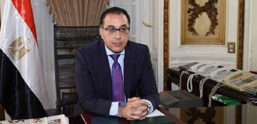 مدبولي يتابع مع وزيرة البيئة الإجراءات التي يتم اتخاذها لمواجهة السحابة السوداء بالقاهرة الكبرى