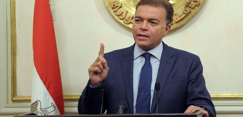 وزير النقل يوجه باتخاذ الإجراءات اللازمة لاستضافة مصر مؤتمر اتحاد السلطات البحرية الأفريقية