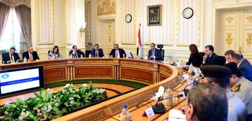 """اجتماع حكومي لاستعراض """"البرنامج الإلكتروني"""" لمتابعة تنفيذ برنامج عمل الحكومة"""