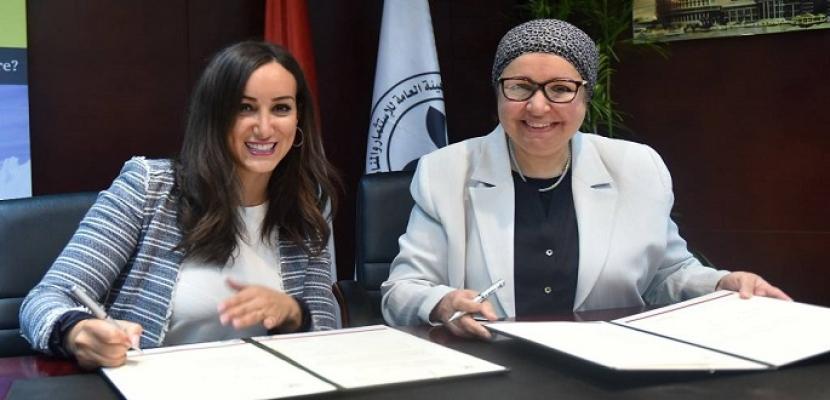 مصر تتعاقد مع اكسفورد للأعمال للتعاون كشريك رسمى في الأبحاث