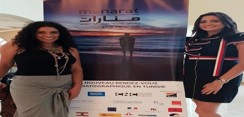 """افتتاح الدورة الأولى لمهرجان """"منارات"""" للسينما المتوسطية بتونس"""