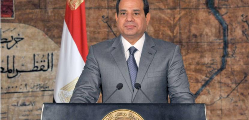 قرار جمهوري بتعيين المستشار سعيد مرعي رئيسا للمحكمة الدستورية العليا