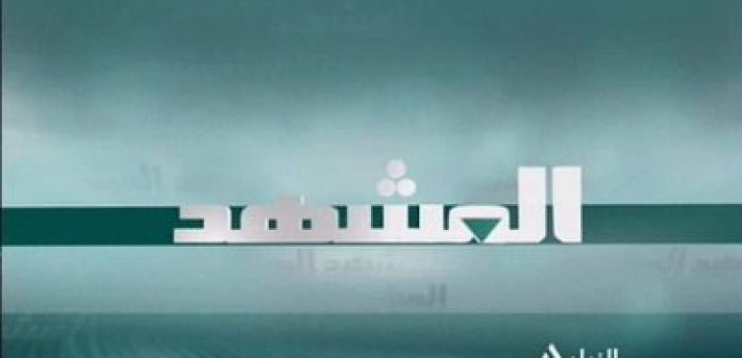 المشهد 20-02-2019 د/ أسامة شعث – أستاذ العلوم السياسية