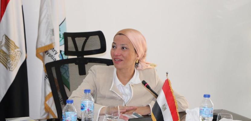 وزيرة البيئة : السيسي أوصى بعودة مصر لدورها الريادي بالقارة