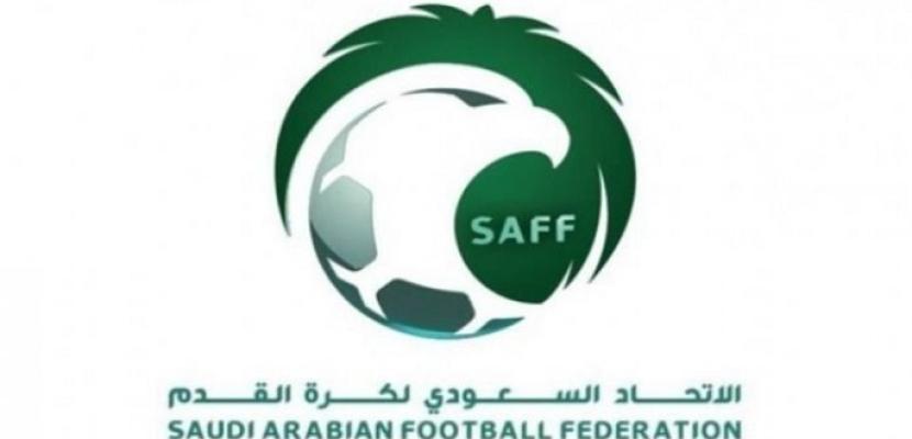 الاتحاد السعودي يعتذر عن إقامة مباراة الأهلى والهلال نهائياً