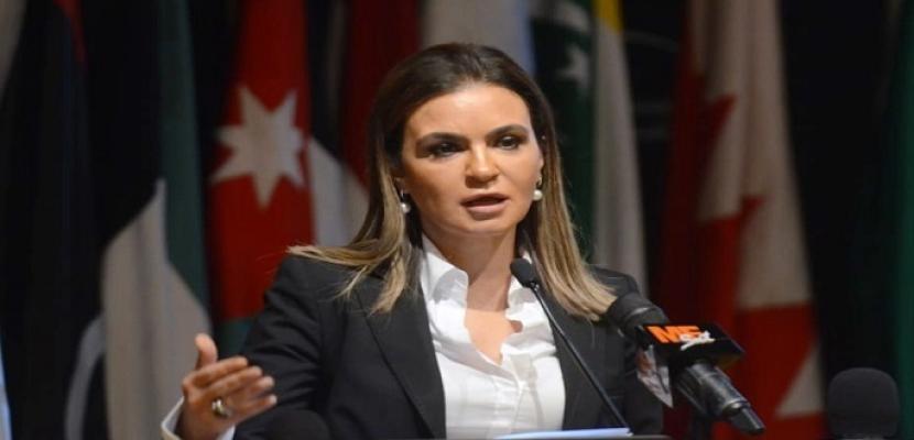 وزارة الاستثمار تطلق إشارة البدء في تنفيذ المنطقة الحرة العامة بنويبع