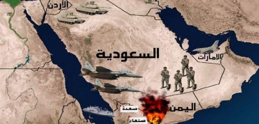 """""""فورين بوليسي"""" :دعم أمريكي قوي لجهود التحالف في اليمن"""