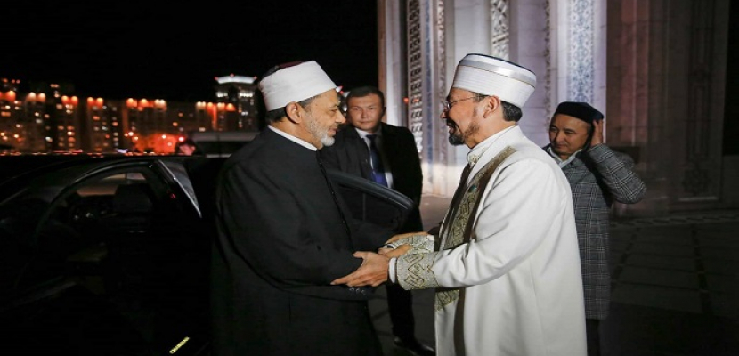 الإمام الأكبر يغادر كازاخستان متوجهًا إلى أوزبكستان