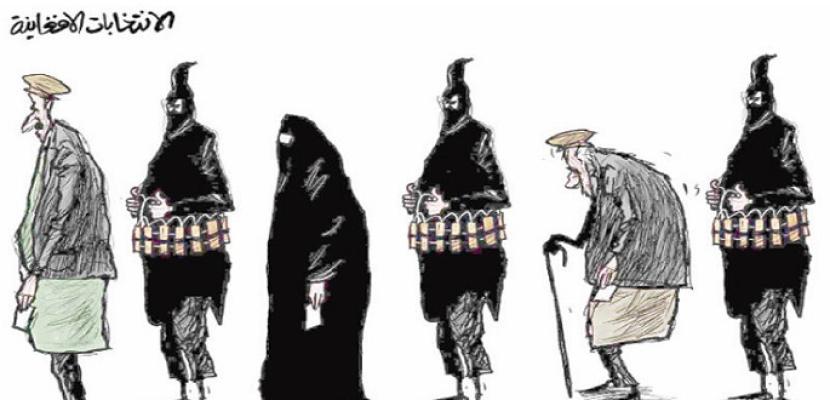 الانتخابات الافغانية