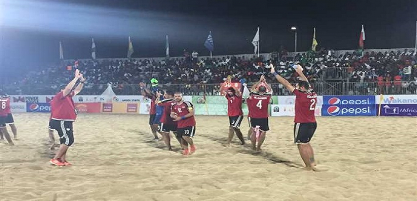 مصر مع البرازيل وإسبانيا والإمارات ببطولة الكرة الشاطئية
