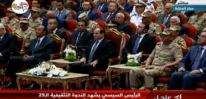 """الرئيس السيسي يشهد فعاليات الندوة التثقيفية الـ 29 للقوات المسلحة بعنوان """"أكتوبر – تواصل الأجيال"""""""