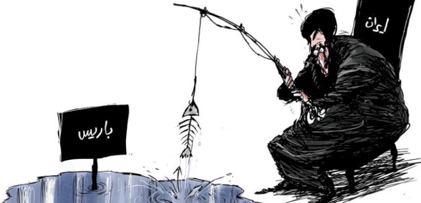 إيران وفرنسا ..أزمة دبلوماسية