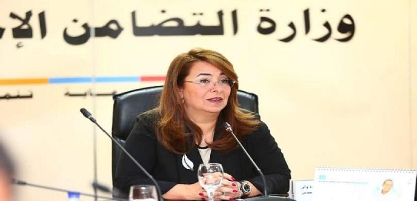 """وزارة التضامن الاجتماعي و""""بيبسيكو مصر"""" و""""رايز أب"""" يوقعون بروتوكول تعاون لدعم ريادة الأعمال"""